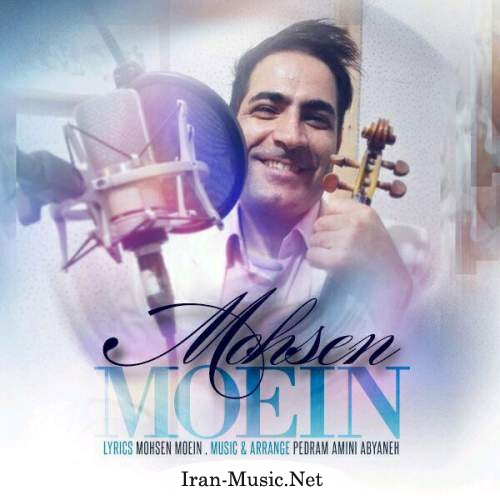 دانلود آهنگ جدید محسن معین به نام سایه