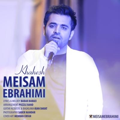 دانلود آهنگ جدید میثم ابراهیمی بنام خواهش