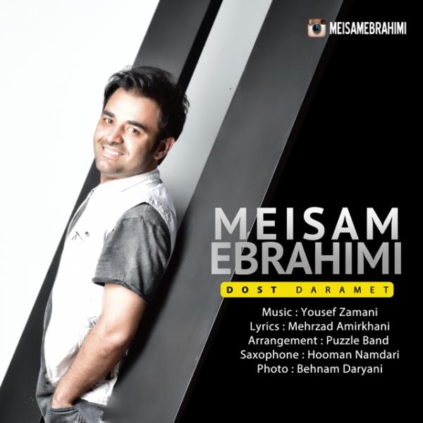 دانلود آهنگ جدید میثم ابراهیمی بنام دوست دارمت