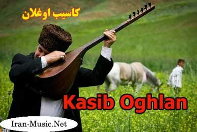 دانلود آهنگ شاد آذری کاسیب اوغلان بنام Kasib Oghlan