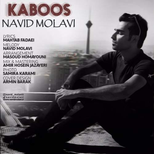 دانلود آهنگ جدید نوید مولوی به نام کابوس