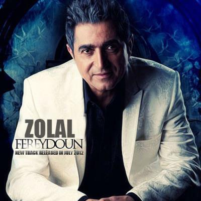 دانلود آهنگ جدید فریدون آسرایی بنام زلال