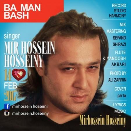 دانلود آهنگ با من باش از میرحسین