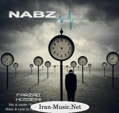 دانلود آهنگ جدید فرزاد حسینی به نام نبض