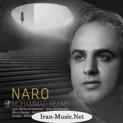 دانلود آهنگ جدید محمد رضایی بنام نرو