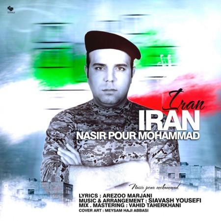 دانلود آهنگ ایران از نصیر پورمحمد