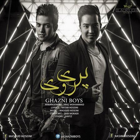 دانلود آهنگ شاد افغانی پری روی از مسعود و نسیم حسینی