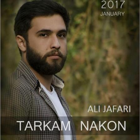 دانلود آهنگ ترکم نکن از علی جعفری