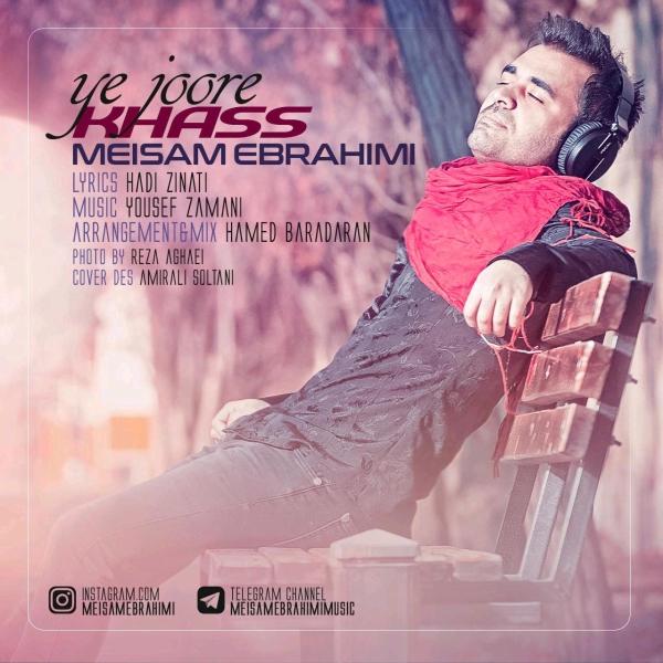 دانلود آهنگ جدید میثم ابراهیمی بنام یه جور خاص