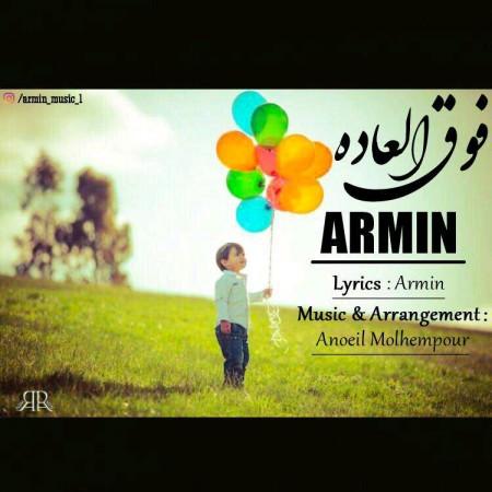 دانلود آهنگ فوق العاده از آرمین