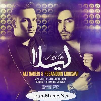 دانلود آهنگ جدید علی نادری بنام لیلا