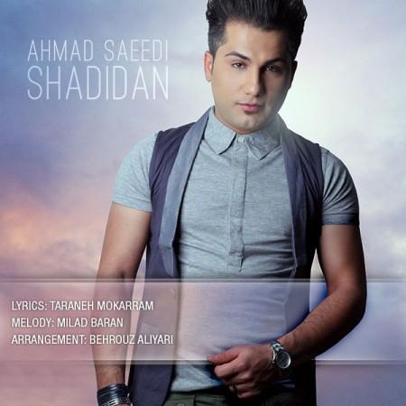 دانلود آهنگ شدیدن از احمد سعیدی