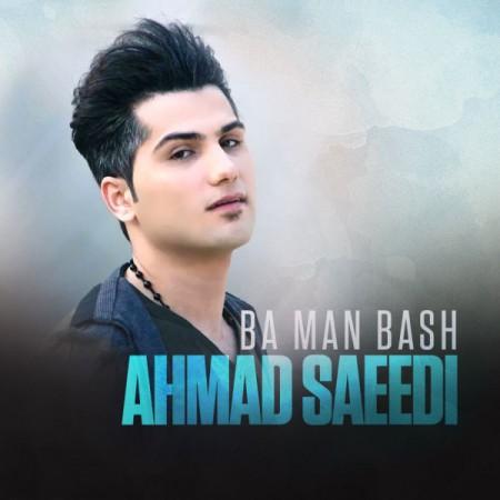 دانلود آهنگ با من باش از احمد سعیدی