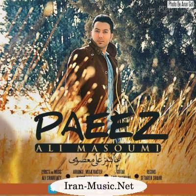 دانلود آهنگ جدید علی معصومی بنام پاییز