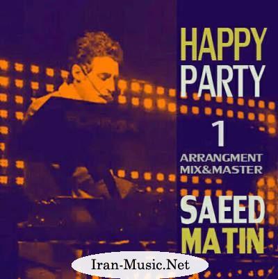 دانلود آهنگ جدید سعید متین بنام مهمونی شادی