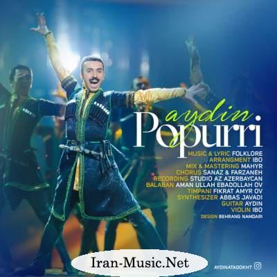 دانلود آهنگ جدید آیدین عطادخت بنام پاپوری