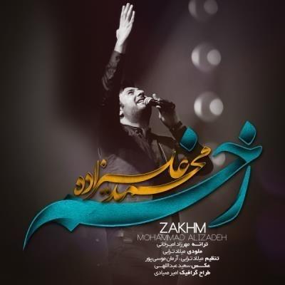 دانلود آهنگ جدید محمد علیزاده بنام زخم