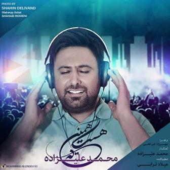 دانلود آهنگ محمد علیزاده دوست دارم