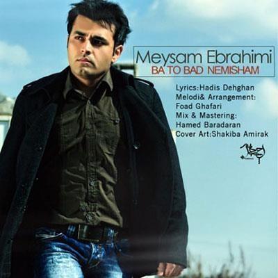 دانلود آهنگ جدید میثم ابراهیمی بنام با تو بد نمیشم