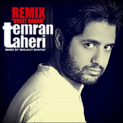دانلود آهنگ ریمیکس جدید عمران طاهری به نام دوست دارم