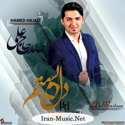 دانلود آهنگ جدید حامد حاج علی بنام دل بستم