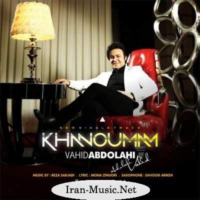 دانلود آهنگ جدید وحید عبداللهی بنام خانومم