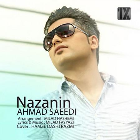 دانلود آهنگ نازنین از احمد سعیدی