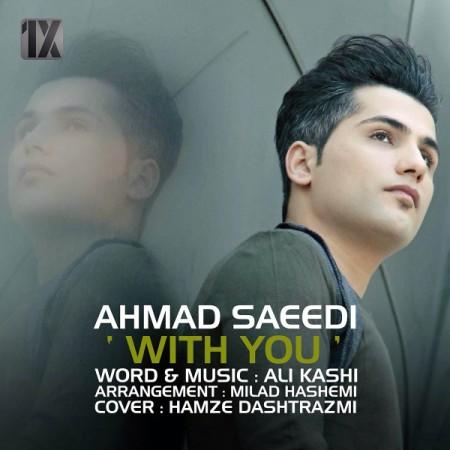 دانلود آهنگ با تو از احمد سعیدی