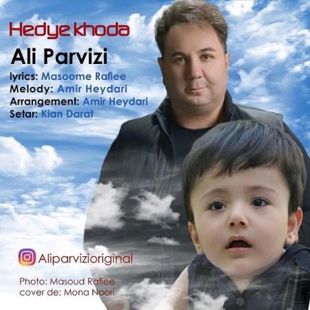 دانلود آهنگ هدیه خدا از علی پرویزی