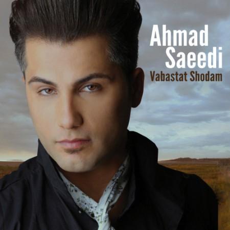 دانلود آهنگ وابستت شدم از احمد سعیدی