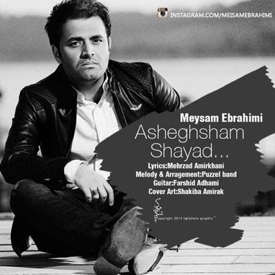 دانلود آهنگ جدید میثم ابراهیمی بنام شاید عاشقشم
