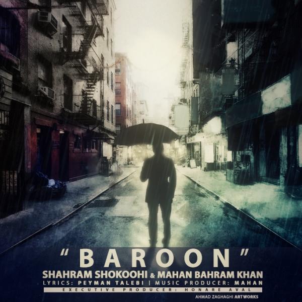 دانلود آهنگ جدید شهرام شکوهی بنام بارون