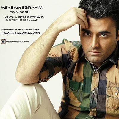 دانلود آهنگ جدید میثم ابراهیمی بنام تو میدونی
